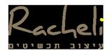 רחלי עיצוב תכשיטים –  Racheli Jewelry