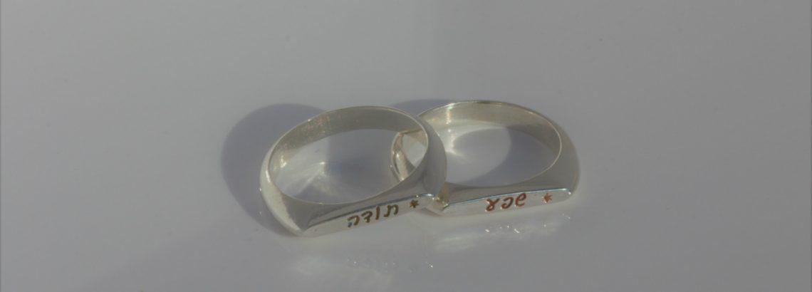 טבעת כסף, זהב וחריטה